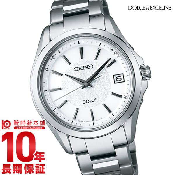セイコー ドルチェ&エクセリーヌ DOLCE&EXCELINE ソーラー電波 10気圧防水 SADZ175 [正規品] メンズ 腕時計 時計【36回金利0%】