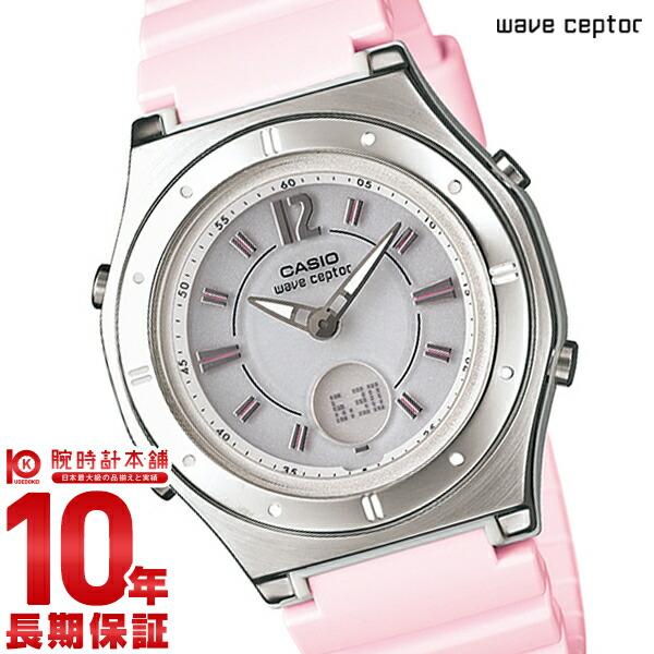 【ポイント最大33倍!9日20時より】カシオ ウェーブセプター WAVECEPTOR ソーラー電波 LWA-M142-4AJF [正規品] レディース 腕時計 時計(予約受付中)