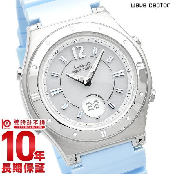 【ポイント最大33倍!9日20時より】カシオ ウェーブセプター WAVECEPTOR ソーラー電波 LWA-M142-2AJF [正規品] レディース 腕時計 時計(予約受付中)