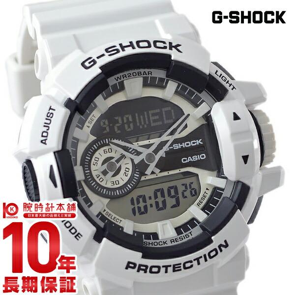 最大1200円割引クーポン対象店 カシオ Gショック G-SHOCK ハイパーカラーズ GA-400-7AJF [正規品] メンズ 腕時計 時計(予約受付中)
