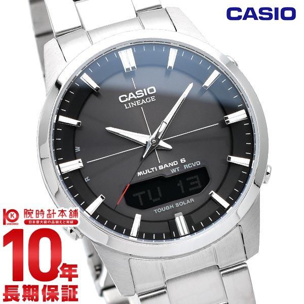 最大1200円割引クーポン対象店 カシオ リニエージ LINEAGE ソーラー電波 LCW-M170D-1AJF [正規品] メンズ 腕時計 時計(予約受付中)