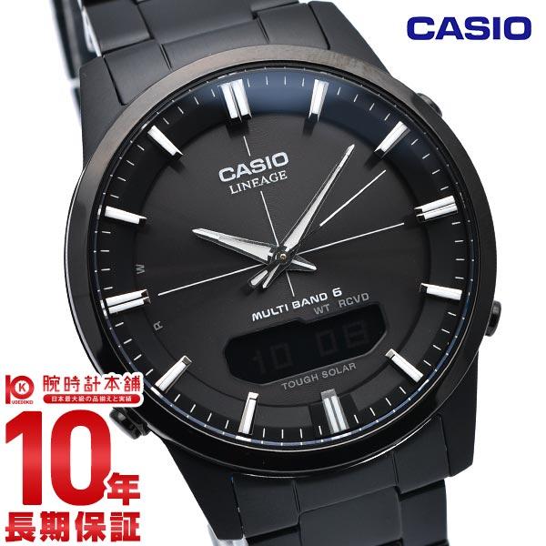 最大1200円割引クーポン対象店 カシオ リニエージ LINEAGE ソーラー電波 LCW-M170DB-1AJF [正規品] メンズ 腕時計 時計(予約受付中)