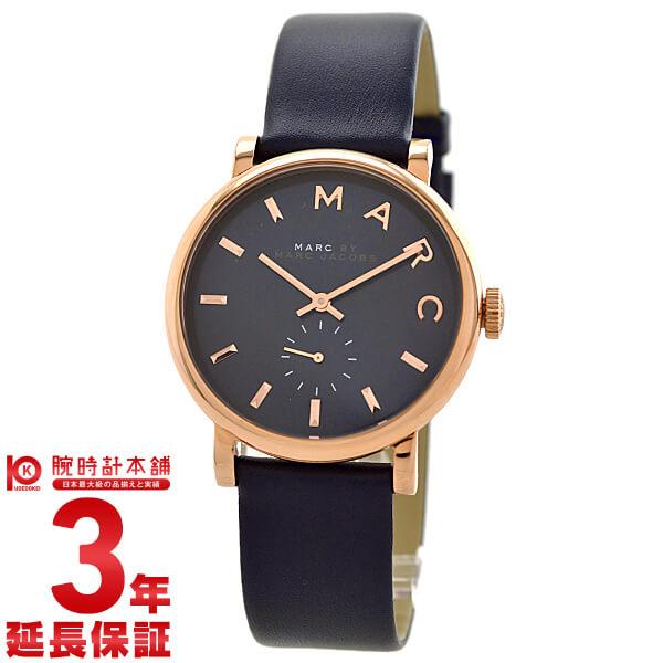 【5日は店内最大ポイント42倍!DEALも実施中!】 マークバイマークジェイコブス MARCBYMARCJACOBS ベイカー MBM1329 [海外輸入品] メンズ&レディース 腕時計 時計