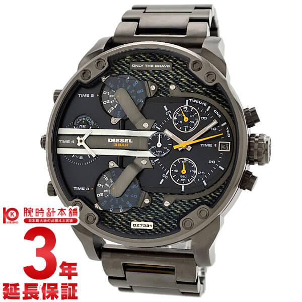 【2000円OFFクーポン配布!11日1:59まで!】 ディーゼル 時計 DIESEL DZ7331 [海外輸入品] メンズ 腕時計