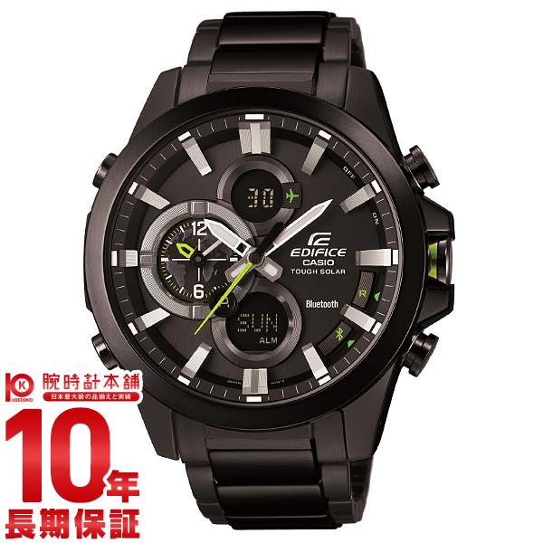 カシオ エディフィス EDIFICE ソーラー ECB-500DC-1AJF [正規品] メンズ 腕時計 時計【24回金利0%】(予約受付中)