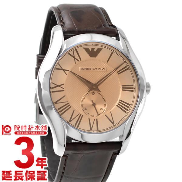 最大1200円割引クーポン対象店 エンポリオアルマーニ EMPORIOARMANI AR1704 [海外輸入品] メンズ 腕時計 時計