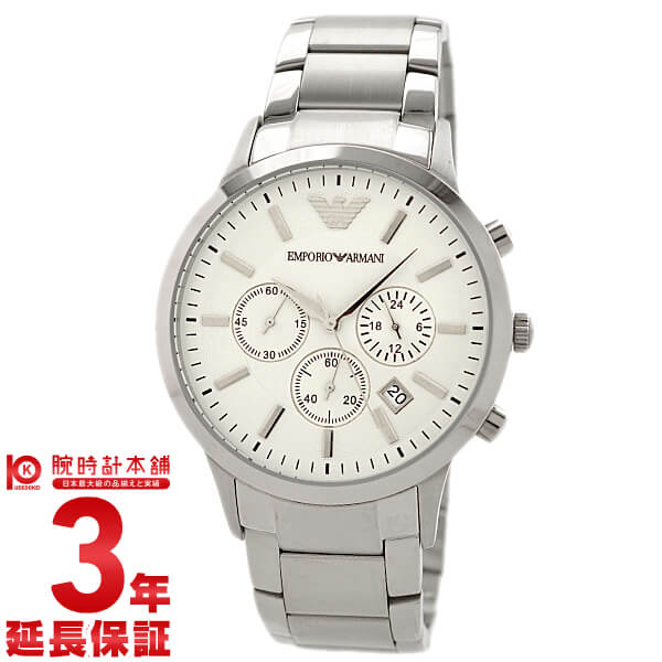 EMPORIOARMANI [海外輸入品] エンポリオアルマーニ 腕時計  AR2458 メンズ 腕時計 時計