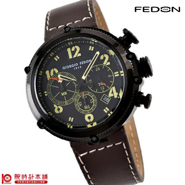 【5000円割引クーポン】ジョルジオフェドン1919 GIORGIOFEDON1919 スポーツユーティリティー2 ブラウン×ブラック GFBM003 [正規品] メンズ 腕時計 時計【あす楽】