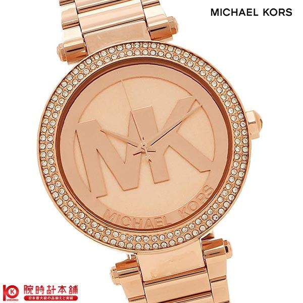 マイケルコース MICHAELKORS ブラッドショー クロノグラフ ミニ MK5865 [海外輸入品] レディース 腕時計 時計