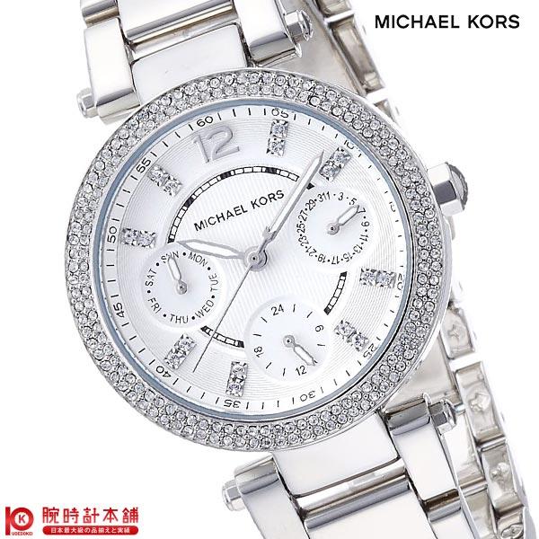 マイケルコース MICHAELKORS MK5615 [海外輸入品] レディース 腕時計 時計