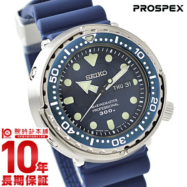 Seiko SEIKO ProspEx PROSPEX SBBN037 mens watch #129084 ■ mid-July release expected soon