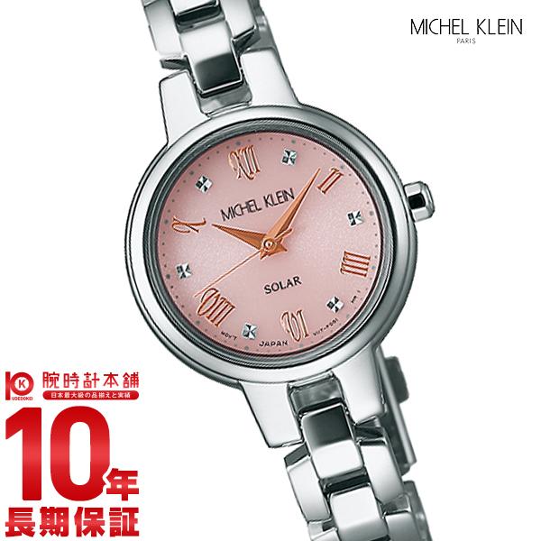 【ポイント最大33倍!9日20時より】ミッシェルクラン MICHELKLEIN クオーツ ソーラー ハードレックス 日常生活用防水 AVCD026 [正規品] レディース 腕時計 時計