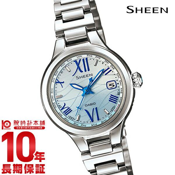 【ポイント最大29倍!9日20時より】カシオ シーン SHEEN ボヤージュ ソーラー電波 SHW-1700D-2AJF [正規品] レディース 腕時計 時計【24回金利0%】(予約受付中)