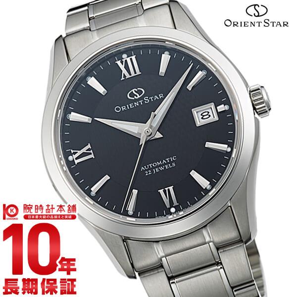 オリエントスター ORIENT ORIENTSTAR オリエントスター スタンダード 機械式 自動巻き (手巻き付き) ブラック WZ0011AC [正規品] メンズ 腕時計 時計【24回金利0%】