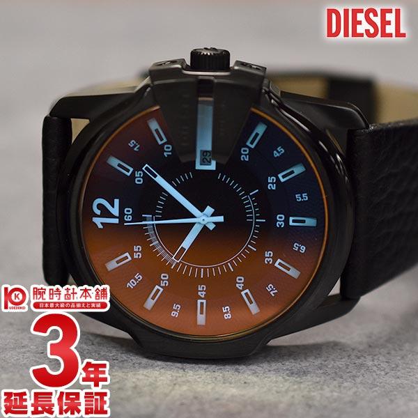 最大1200円割引クーポン対象店 ディーゼル 時計 DIESEL DZ1657 [海外輸入品] メンズ 腕時計