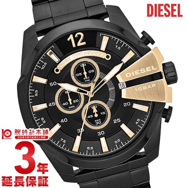 送料無料 アウトレット 25日は店内最大ポイント38倍 ディーゼル 時計 DIESEL メガチーフ DZ4338 あす楽 メンズ 日本メーカー新品 腕時計 クロノグラフ 海外輸入品