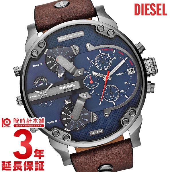【2000円OFFクーポン配布!11日1:59まで!】 ディーゼル 時計 DIESEL DZ7314 [海外輸入品] メンズ 腕時計
