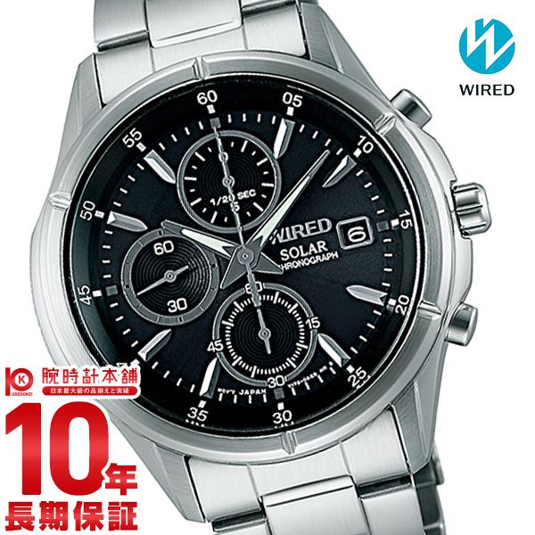 セイコー ワイアード WIRED ソーラー 10気圧防水 AGAD057 [正規品] メンズ 腕時計 時計【あす楽】