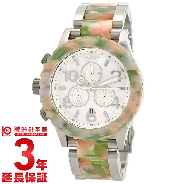 【ポイント最大24倍!9日20時より】ニクソン NIXON THE42-20 クロノグラフ A0371539 [海外輸入品] レディース 腕時計 時計