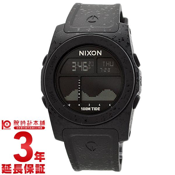Nixon NIXON rhythm A3851989 mens watch watches