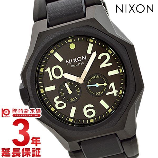 ニクソン NIXON タンジェント A3971042 [海外輸入品] メンズ 腕時計 時計 【dl】brand deal15