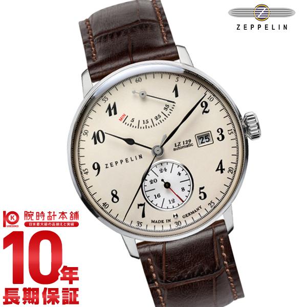 最大1200円割引クーポン対象店 【24回金利0%】ツェッペリン ZEPPELIN ヒンデンブルク 7060-4N [正規品] メンズ 腕時計 時計