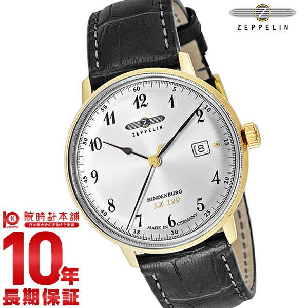 【ポイント最大24倍!9日20時より】【24回金利0%】ツェッペリン ZEPPELIN ヒンデンブルグ シルバー デイト 7044-4 [正規品] メンズ 腕時計 時計
