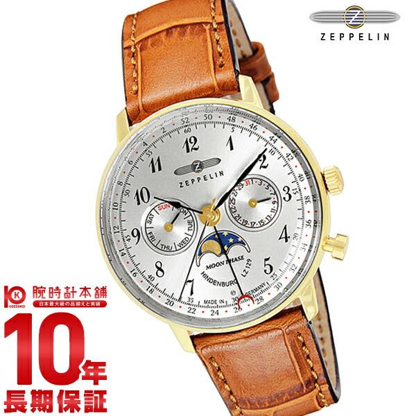 【店内最大37倍!28日23:59まで】【24回金利0%】ツェッペリン ZEPPELIN ヒンデンブルク 7039-1 [正規品] メンズ 腕時計 時計