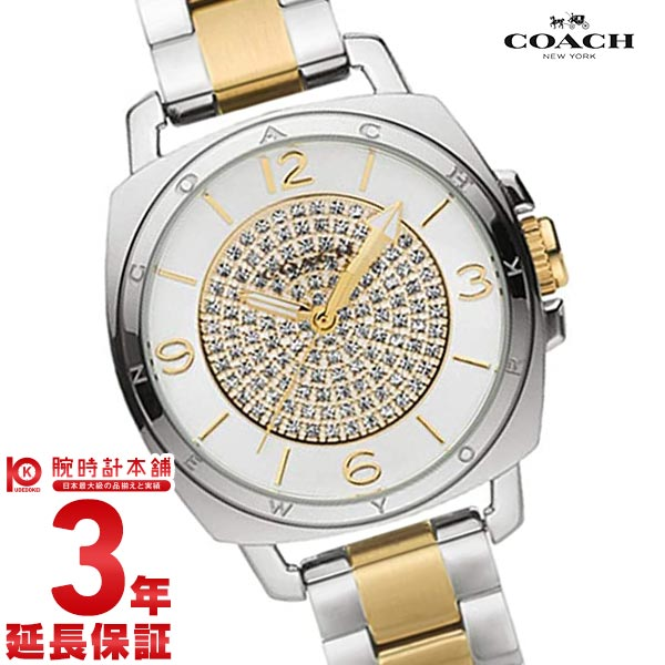 【ポイント最大24倍!9日20時より】コーチ COACH ボーイフレンド 14501998 [海外輸入品] レディース 腕時計 時計
