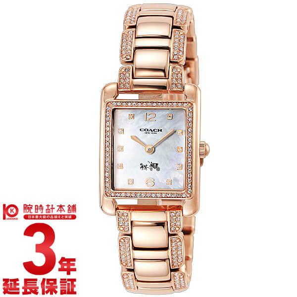 コーチ COACH ペイジ 14502017 [海外輸入品] レディース 腕時計 時計