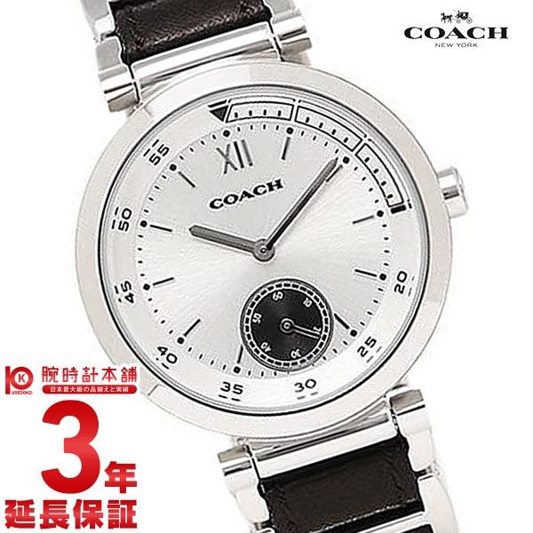 【ポイント最大24倍!9日20時より】【最安値挑戦中】コーチ 腕時計 COACH 1941 スポーツ 14502033 [海外輸入品] レディース 腕時計 時計【あす楽】