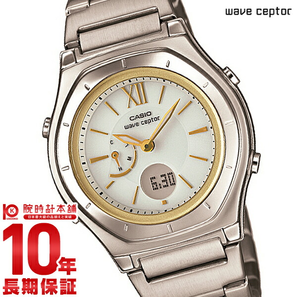 【ポイント最大33倍!9日20時より】カシオ ウェーブセプター WAVECEPTOR ソーラー電波 LWA-M160D-7A2JF [正規品] レディース 腕時計 時計【24回金利0%】(予約受付中)