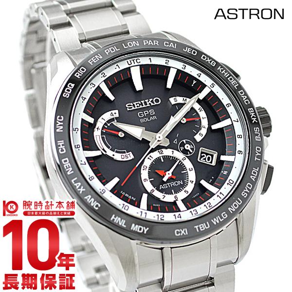 【店内最大37倍!28日23:59まで】セイコー アストロン ASTRON GPS ソーラー電波 10気圧防水 SBXB051 [正規品] メンズ 腕時計 時計
