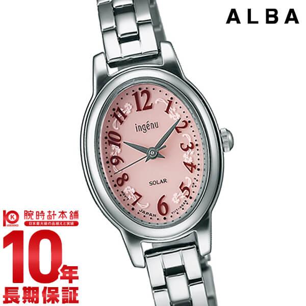 セイコー アルバ ALBA アンジェーヌ ソーラー AHJD082 [正規品] レディース 腕時計 時計
