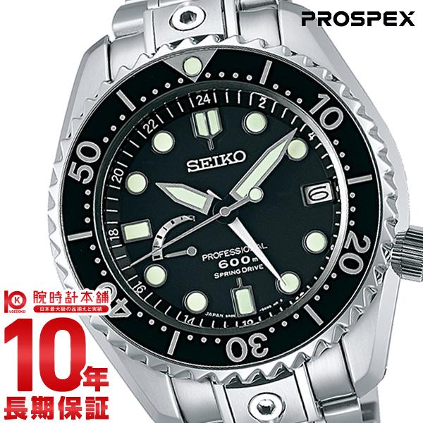 セイコー プロスペックス PROSPEX マリーンマスタープロフェッショナル ダイバーズ スプリングドライブ SBDB011 [正規品] メンズ 腕時計 時計【あす楽】