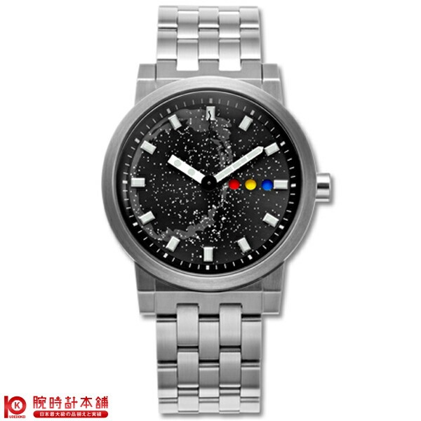 【ポイント最大33倍!9日20時より】【2000円割引クーポン】ジーエスエックス GSX スマート 数量限定  GSX224MTO [正規品] メンズ 腕時計 時計