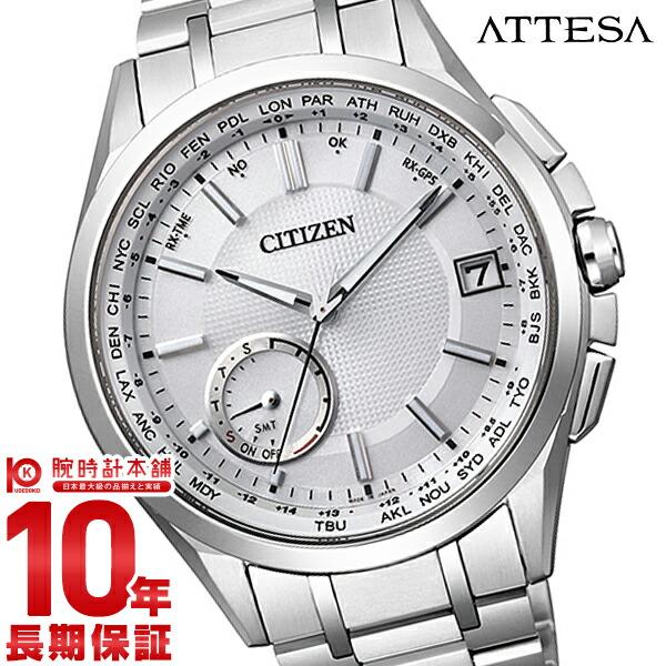 シチズン アテッサ ATTESA F150 サテライトウェーブ GPS衛星 ソーラー電波 ビジネス 人気 CC3010-51A [正規品] メンズ 腕時計 時計
