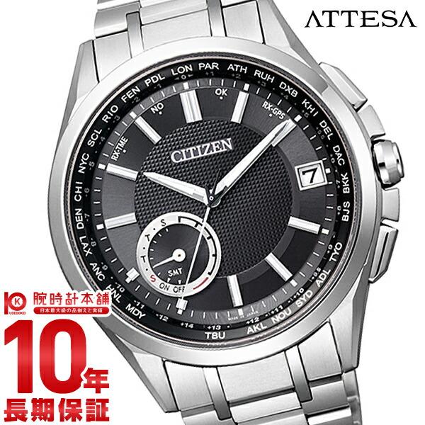 公民阿公民 ATTESA F150 CC3010 51E 生态驱动器 GPS 卫星收音机手表男士手表黑色 #129754