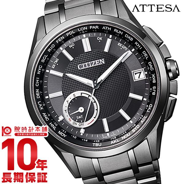 シチズン アテッサ ATTESA F150 サテライトウェーブ GPS衛星 ソーラー電波 ビジネス 人気 CC3015-57E [正規品] メンズ 腕時計 時計