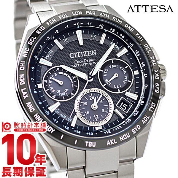 シチズン アテッサ ATTESA 五郎丸 歩着用モデル F900 サテライトウェーブ GPS衛星 ソーラー電波 ビジネス 人気 CC9015-54E [正規品] メンズ 腕時計 時計