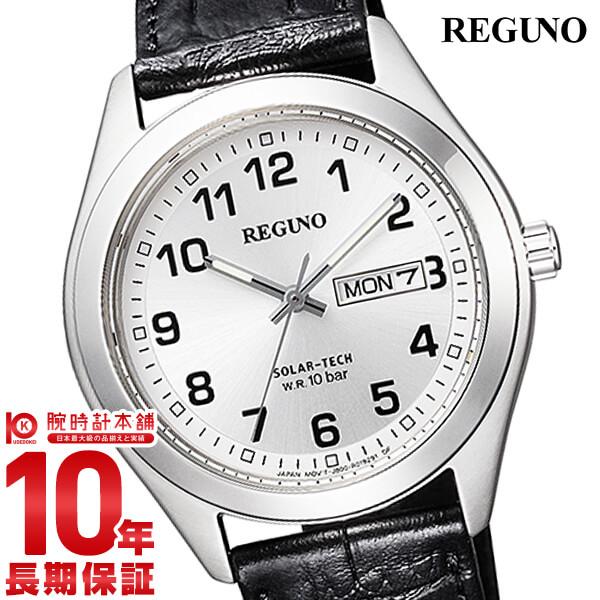 【ポイント最大33倍!9日20時より】シチズン レグノ REGUNO ソーラー KM1-016-10 [正規品] メンズ 腕時計 時計
