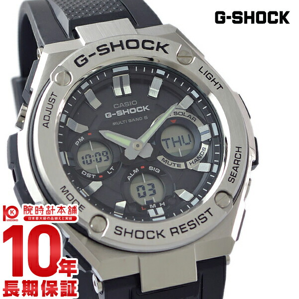 最大1200円割引クーポン対象店 カシオ Gショック G-SHOCK Gスチール ソーラー電波 GST-W110-1AJF [正規品] メンズ 腕時計 時計【24回金利0%】(予約受付中)
