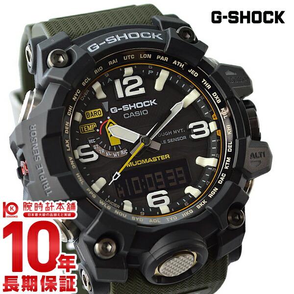 カシオ Gショック G-SHOCK マッドマスター ソーラー電波 GWG-1000-1A3JF [正規品] メンズ 腕時計 時計【24回金利0%】(予約受付中)