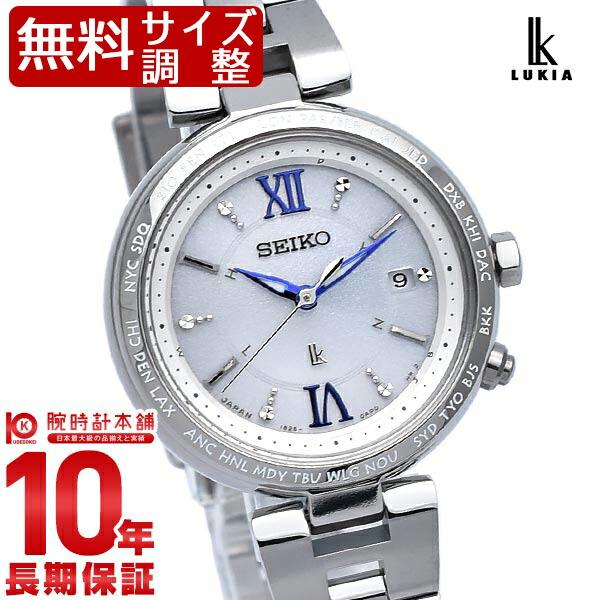 セイコー ルキア LUKIA ソーラー電波 10気圧防水 SSQV013 [正規品] レディース 腕時計 時計【24回金利0%】【あす楽】