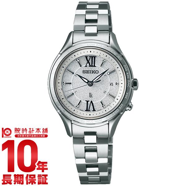 セイコー ルキア LUKIA ラッキーパスポート ソーラー電波 10気圧防水 SSVV011 [正規品] レディース 腕時計 時計【24回金利0%】【あす楽】