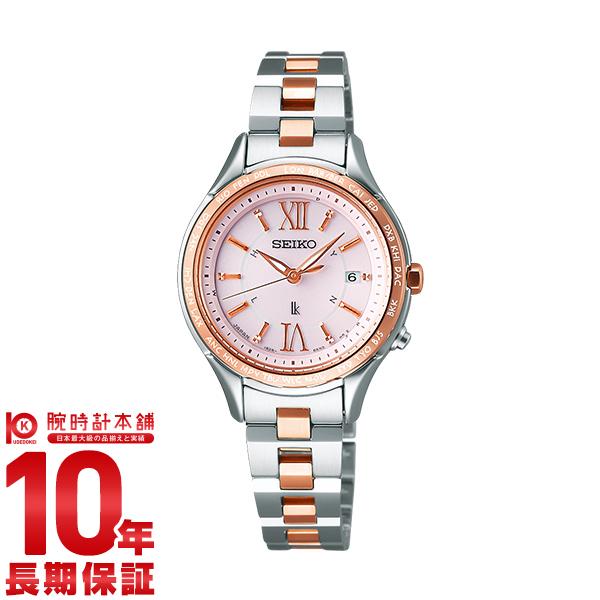セイコー ルキア LUKIA ラッキーパスポート ソーラー電波 10気圧防水 SSVV012 [正規品] レディース 腕時計 時計【24回金利0%】【あす楽】