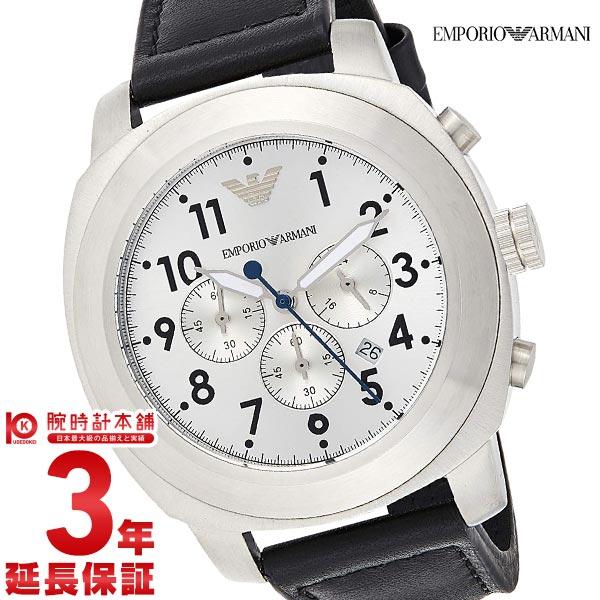 Emporio Armani EMPORIOARMANI AR6054 mens watch #129873
