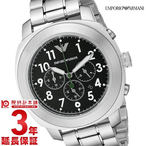 【ポイント最大24倍!9日20時より】EMPORIOARMANI [海外輸入品] エンポリオアルマーニ AR6056 メンズ 腕時計 時計【あす楽】