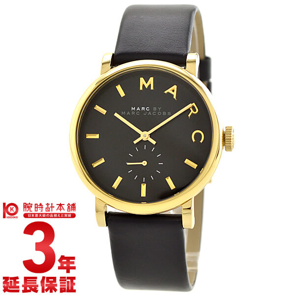 Marc by Marc Jacobs MARCBYMARCJACOBS Baker MBM1269 Unisex Watch watches