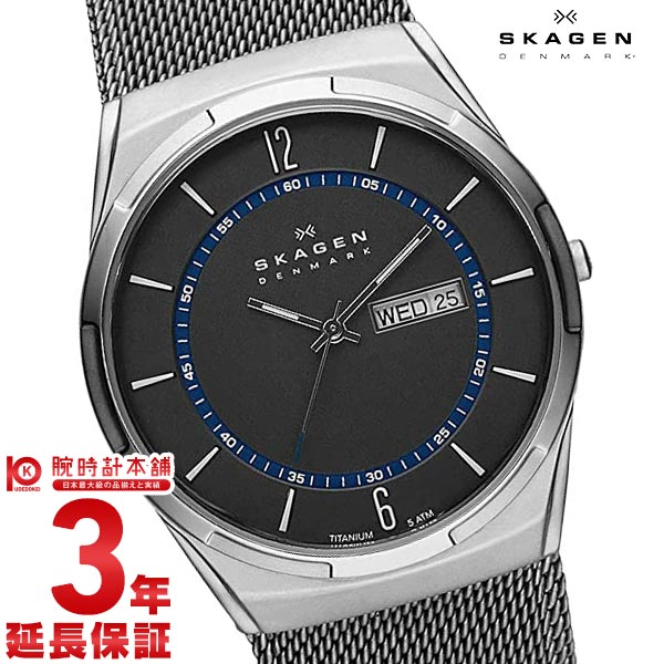 スカーゲン メンズ SKAGEN アクティブ SKW6078 [海外輸入品] 腕時計 時計